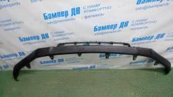Юбка нижняя MZAH10, MZAH15 52411-76010 перед Lexus UX200 UX250H