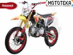 ATAKI START YX125EM 17/14 SZ Limited Edition