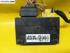 Блок управления сигнализацией Citroen Xsara 1 поколение (1997-2000) [VA-138894]