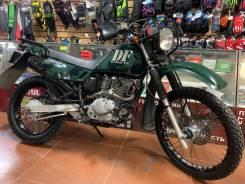 Suzuki DR 200, 1997