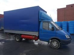 ГАЗ 330200, 2013