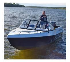 Алюминиевый катер под водомет Неман 550 Pro