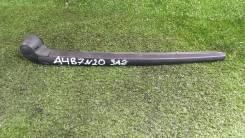 Дворник задний AUDI A4 B7 S-line