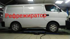 Nissan Caravan, 2001