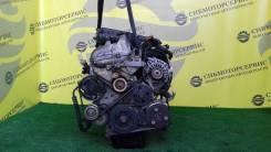 Двигатель Mazda Verisa [00-00013964]