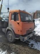 Галичанин КС-55713-1, 2005