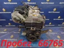 Двигатель Mazda Familia/Familia S-Wagon BJFW FSZE 2000 [698267]