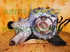 АКПП Mazda Mpv 2.3 LY3P TF-81SC L3 арт. 54107