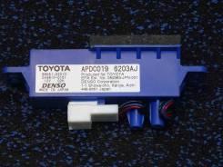 Блок управления Toyota Camry (Тойота Камри) ACV40