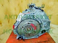 АКПП Honda Civic ferio 1.5 ES1 MLYA D15B арт. 541789