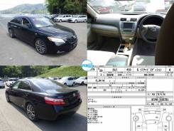 Реле Toyota Camry (Тойота Камри) ACV40