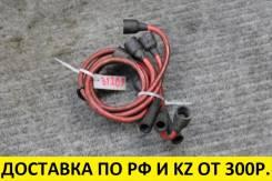 Провода высоковольтные (OEM 2101-3707080) Лада 2106