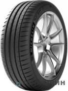 Michelin Pilot Sport 4, 265/40 R18 101Y