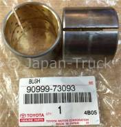 Втулка шкворня 36,5+42+36 Toyota 90999-73093