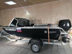 Продам лодку Салют Realcraft
