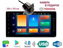Carmedia HТ- 7016 AD IPS Toyota 200х100 мм, Android 10. 2G,16G,