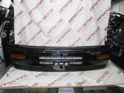 Бампер Toyota Hiace [4635], передний
