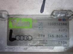 Интеркулер AUDI A6 Allroad 2003 [17577]