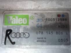 Интеркулер AUDI A6 Allroad 2003 [17578]