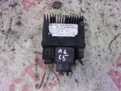 Блок управления вентилятором охлаждения двс AUDI A6 2000-2004 [21564]