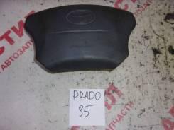 Airbag на руль Toyota LAND Cruiser Prado 1999 [23821]