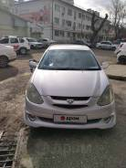 Обвес Toyota Caldina 2003 [25818], передний