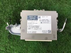 Блок иммобилайзера Lexus Rx450H 2009 [8965048220] GYL16 2GR-FXE