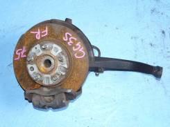 Ступица Mazda Atenza 2002 [GR1A33020], правая передняя