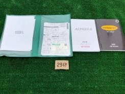 Книги литература Toyota Altezza 2004 GXE10 1G-Beams
