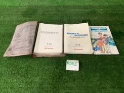 Книги литература Toyota Camry 2002 ACV30 2AZ-FE
