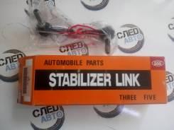 Стойка стабилизатора (линк) 555 SL-6225R