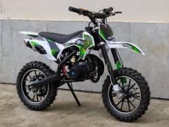 Детский кроссовый электромотоцикл Motax (Мотакс) 1300W мини - кросс