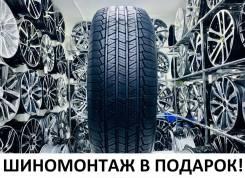 Kormoran SUV Summer Made in Serbia, 225/55 R18