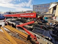 Kassbohrer, 2007