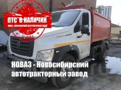 Коммаш КО-440-2N, 2021