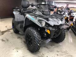 BRP Can-Am Outlander 570 DPS, 2021