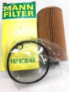 Фильтр масляный Mann-filter hu938/4x