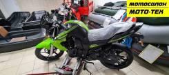 Мотоцикл BANDIT 250 MotoLand, оф.дилер МОТО-ТЕХ, Томск, 2021