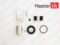 Ремкомплект Тормозного Суппорта (Пыльники+Поршень) Chevrolet Epica 05->, Daewoo Evanda 02-> MasterKit арт. 77A1540