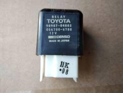 Реле Toyota Corsa