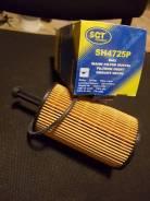 Фильтр масляный SH4725P HU612x