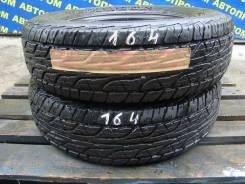Dunlop Grandtrek, 215/80 R15