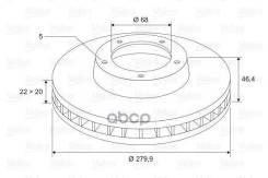 Диск Тормозной Передний! Audi А4, Vw Passat 1.6-1.9tdi 95-04 Valeo арт. 297582
