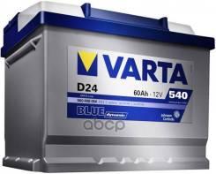 "Аккумуляторная Батарея! Blue Dynamic 19.5/17.9 Евро 60ah 540a 242/175/190"", 560408054_аккумуляторная Батарея! Blue Dynamic 19.5/17.9 Евро 60ah 540a 242/175/190"" Varta арт. 560408054 560408054_"