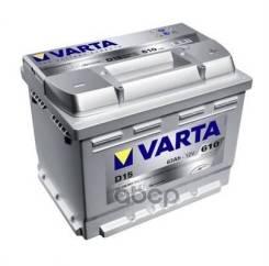 Аккумуляторная Батарея Silver Dynamic [12v 63ah 610a B13] Varta арт. 563400061
