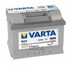 Аккумуляторная Батарея Silver Dynamic [12v 61ah 600a B13] Varta арт. 561400060