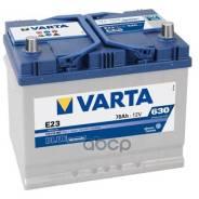 Аккумуляторная Батарея! Blue Dynamic 19.5/17.9 Евро 70ah 630a 261/175/220 Varta арт. 570412063 570412063_