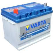 Аккумуляторная Батарея Blue Dynamic [12v 70ah 630a B01] Varta арт. 570413063