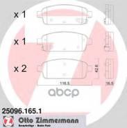 Колодки Зад. Chevrolet Cruze 09-> 13411383 Zimmermann арт. 25096.165.1