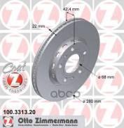 Диск Торм. Зад. Audi A8 (4e) (2002-2010)/Vw Phaeton (2002-2016) 3d0615601e Zimmermann арт. 100.3313.20